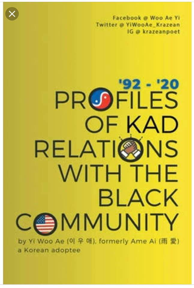 The Profiles of KAD Relations with the Black Community